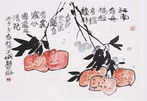 感遇·江南有丹橘