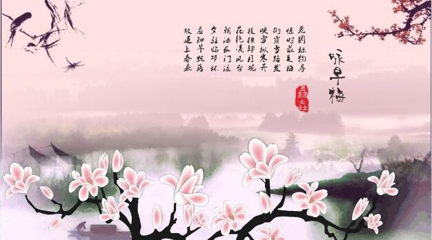 咏早梅 / 扬州法曹梅花盛开